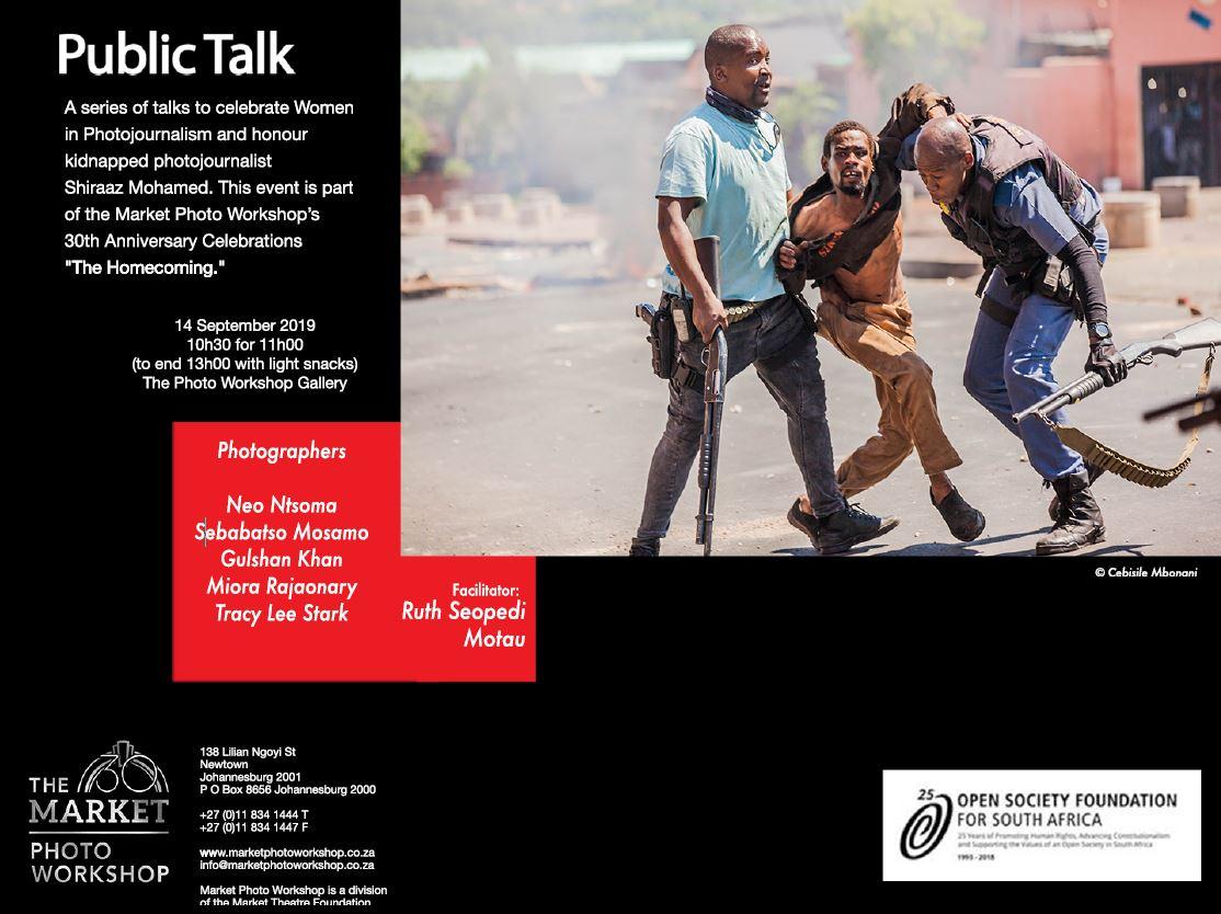 public-talk